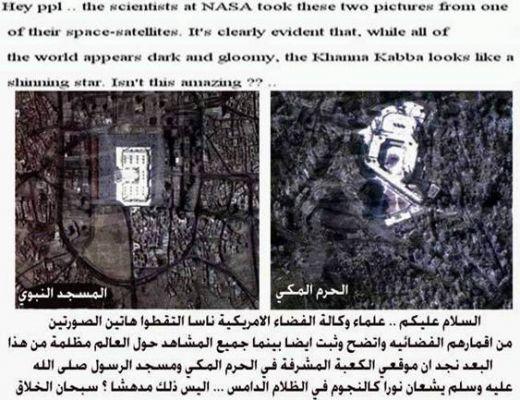 101639_f520 KABAH BUKAN BERHALA; Mengapa umat Islam berkiblat pada Kabah  wallpaper