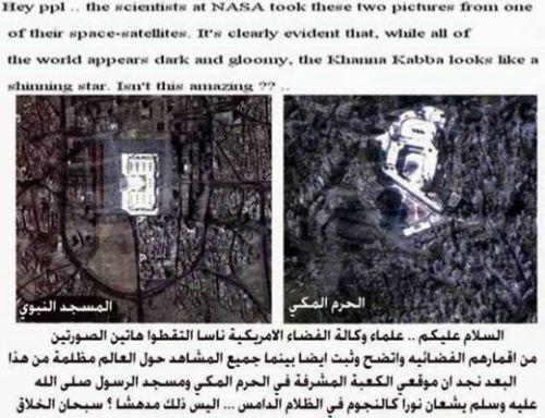 Misteri Rahasia Batu Hajar Aswad - munsypedia