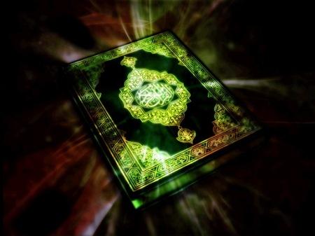 Rahasia angka angka dalam Al Qur'an